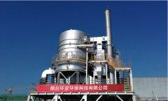 VOC治理设备中RCO或RTO将是环保行业的大势所