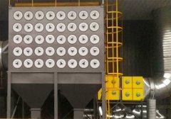 滤筒除尘器的的原理及性能分析